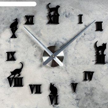 Часы-наклейка diy кошечки, 120 см