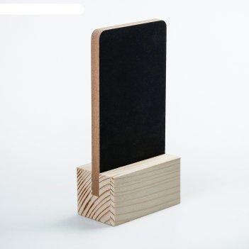 Менюхолдер а7, меловая табличка на деревянной подставке, цвет чёрный
