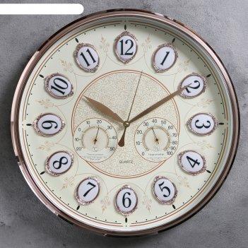 Часы настенные, серия: классика, крисс, с термометром и гигрометром, d=44