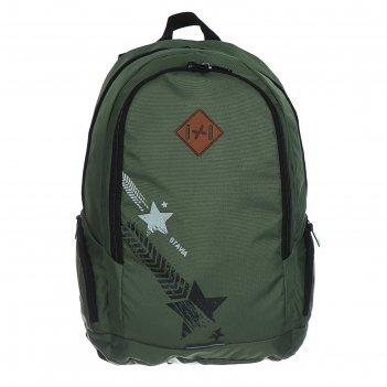 Рюкзак молодёжный, эргономичная спинка, stavia, 47 х 32 х 17, «звёзды», ха