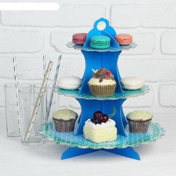 Подставка для пирожных трехъярусная горошек цвет голубой