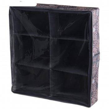 Короб для обуви 6 ячеек 56х52х12 см серебро