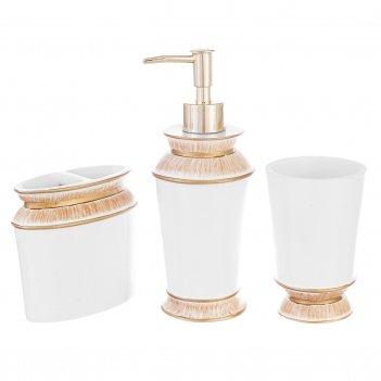 Набор для ванной royal classics 4 предмета