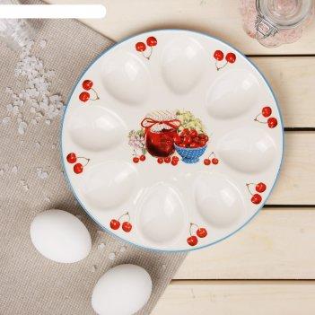 Подставка для яиц вишневое варенье 20х2 см