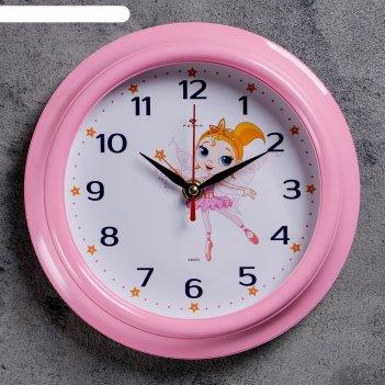 Часы настенные маленькая фея, рубин, 21х21 см