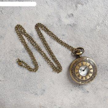 Карманные часы римские цифры, кварцевые, на цепочке 80см, d=4,5см