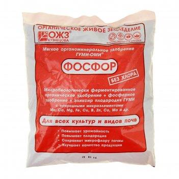 Удобрение гуми-оми-фосфор суперфосфат 0,5 кг
