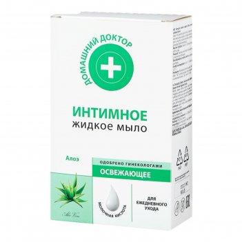 Интимное жидкое мыло домашний доктор «освежающее алоэ», для ежедневного ух