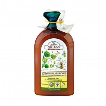 Бальзам-кондиционер зелёная аптека, для сухих и повреждённых волос, 300 мл