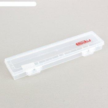 Пенал для кистей, футляр пластиковый, 350 x 85 x 35 мм, «стамм», прозрачны