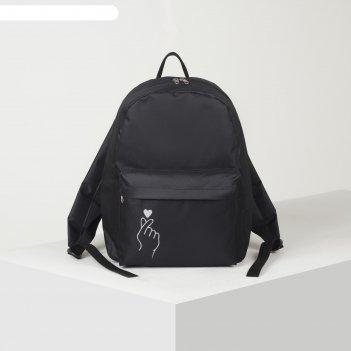 Рюкзак молод like , 29*12*37, отд на молнии, н/карман, черный