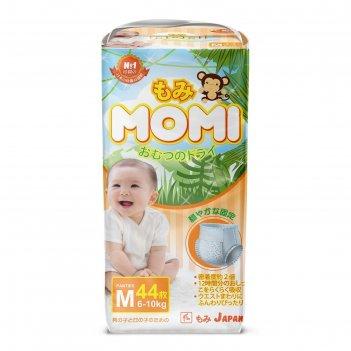 Подгузники momi размер m (6-10 кг), 44 шт