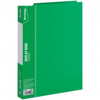 Папка standard с 60 вкладышами, 21 мм, 700 мкм, зелёная