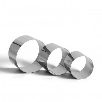 Набор форм для выпечки и выкладки круг, 15 х 15 х 8,5 см, 3 шт
