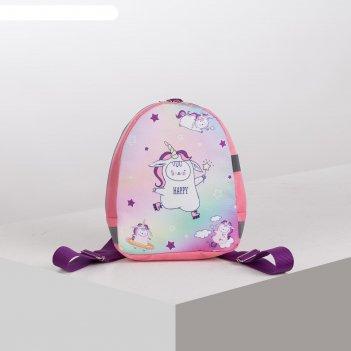 Рюкзачок детский пончик,  19*9*23, отд на молнии,  кот-единорог