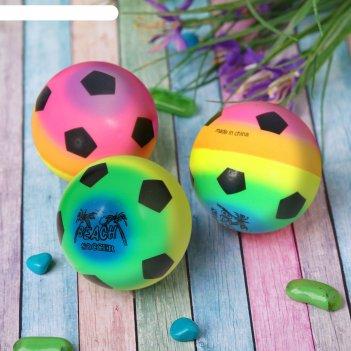 Мяч мягкий пластик гол 6,3 см цветной