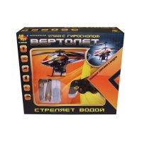 Игрушка радиоуправляемая вертолет 3,5 канала, с гироскопом, с функцией рас