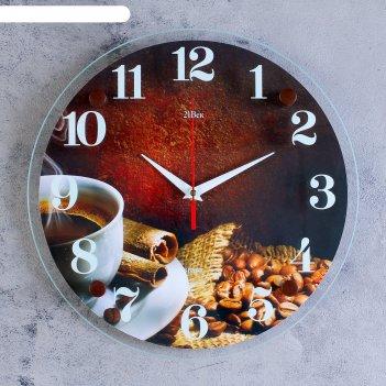 Часы настенные, серия: кухня, чашка кофе, 30х30 см , микс