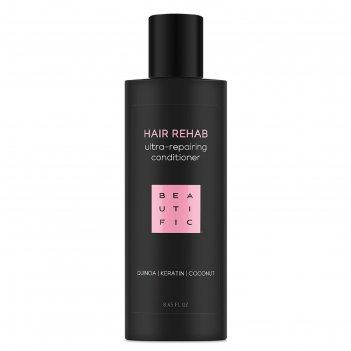 Бальзам-кондиционер для волос beautific hair rehab, супер-восстанавливающи