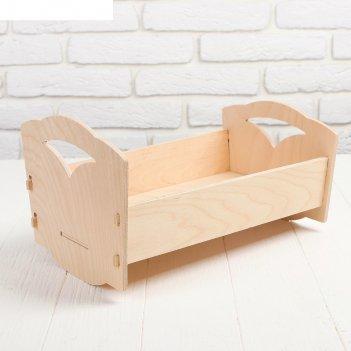 Мебель деревянная для куклы кроватка-качалка (большая)