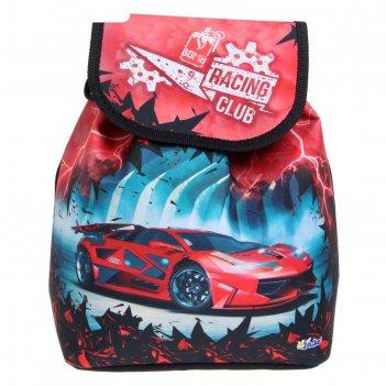 Рюкзак детский ср-01, 29*22*13,5, мал взрывное авто 63286