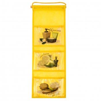 Кармашки банные на 3 отделения пластиковые женский набор