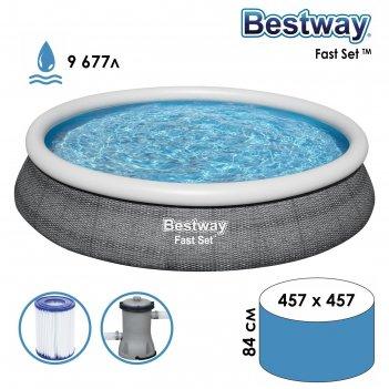 Бассейн fast set, 457 х 84 см, фильтр-насос, 57313 bestway