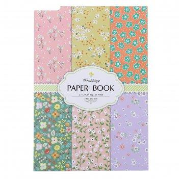 Набор бумаги для скрапбукинга 24 листа 12 дизайнов цветочный фон 42х30 см