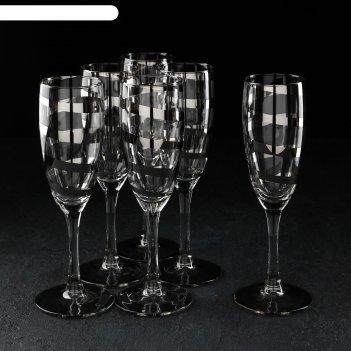 Набор бокалов для шампанского «серпантин», 170 мл, 6 шт, серебро