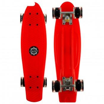 Скейтборд 56x15 см, колёса световые pu 60х45 мм, алюминиевая рама, цвета м