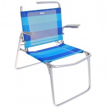 Кресло-шезлонг складное синий 1 к1