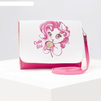 Детская сумка pretty girl