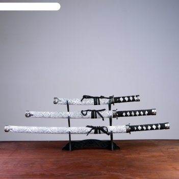 Катаны сувенирные 3в1 на подставке, белые ножны, под змею