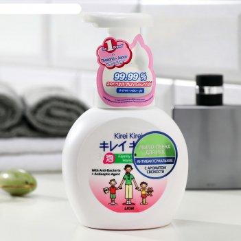 Мыло-пенка для рук lion, антибактериальная, воздушное мыло, 250 мл