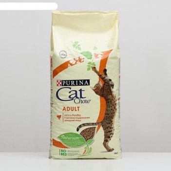 Сухой корм cat chow n1 для кошек, домашняя птица, 15 кг