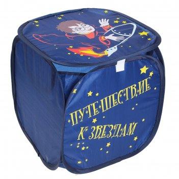 Корзина для игрушек путешествие к звездам с ручками и крышкой, цвет синий