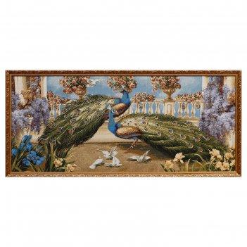 Гобеленовая картина павлины и голуби 55х110 см