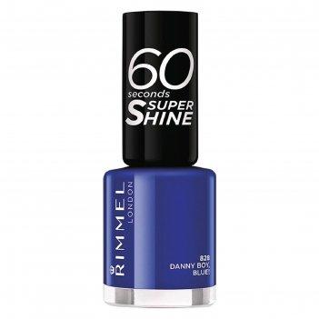 Лак для ногтей rimmel 60 seconds nail polish лак для ногтей #828 - danny b