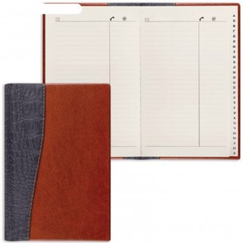 Телефонная книжка а5, 136х202 мм, 96 листов, cayman, вырубной алфавит, ком