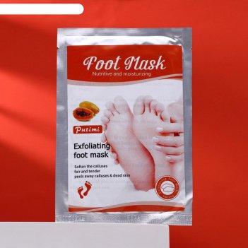 Отшелушивающая маска-носки для ног на основе папайи, размер универсальный,