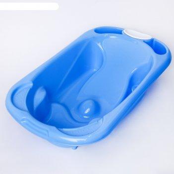 Ванночка детская с ковшиком, цвет голубой