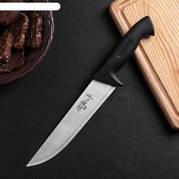 Нож кухонный мечта повара лезвие 21 см