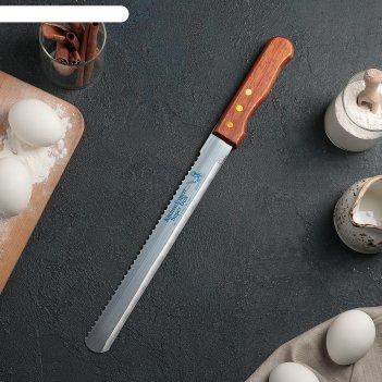 Нож для бисквита двусторонний с мелкими и крупными зубцами, лезвие 25 см