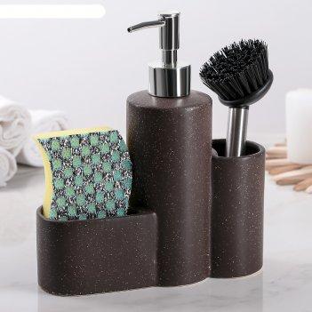 Дозатор минимал для моющего средства с щеткой и подставкой для губки, цвет