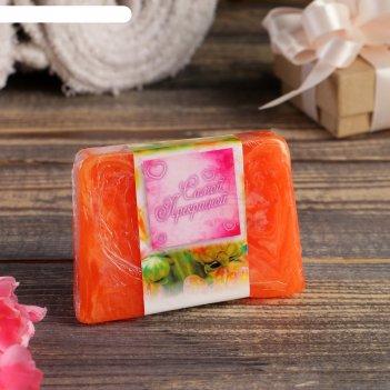 Косметическое мыло самой прекрасной, с сердечками аромат фруктасия, доброп
