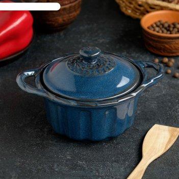 Горшок для запекания «массимо», 20x15x7,5 / 11,5 см, цвет синий