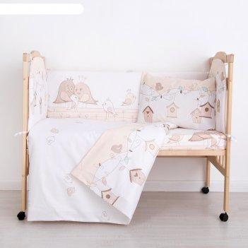Комплект в кроватку (6 предметов) любящие птенчики, бязь, хл100%