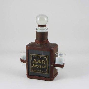 Подарочная бутылка для друзей 0,75 л (вп-04)