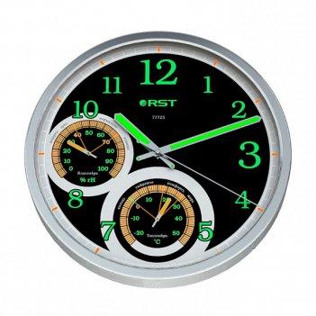 Настенные часы - метеостанция rst 77723