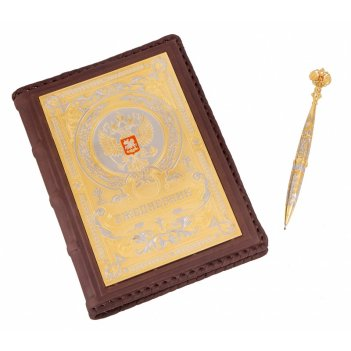 Набор герб  рф (ежедневник, ручка)  златоуст